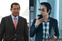 William Guang ដាក់បេក្ខភាពតំណាងរាស្ត្រតាមបញ្ជា ហ៊ុន សែន? - Angrut News