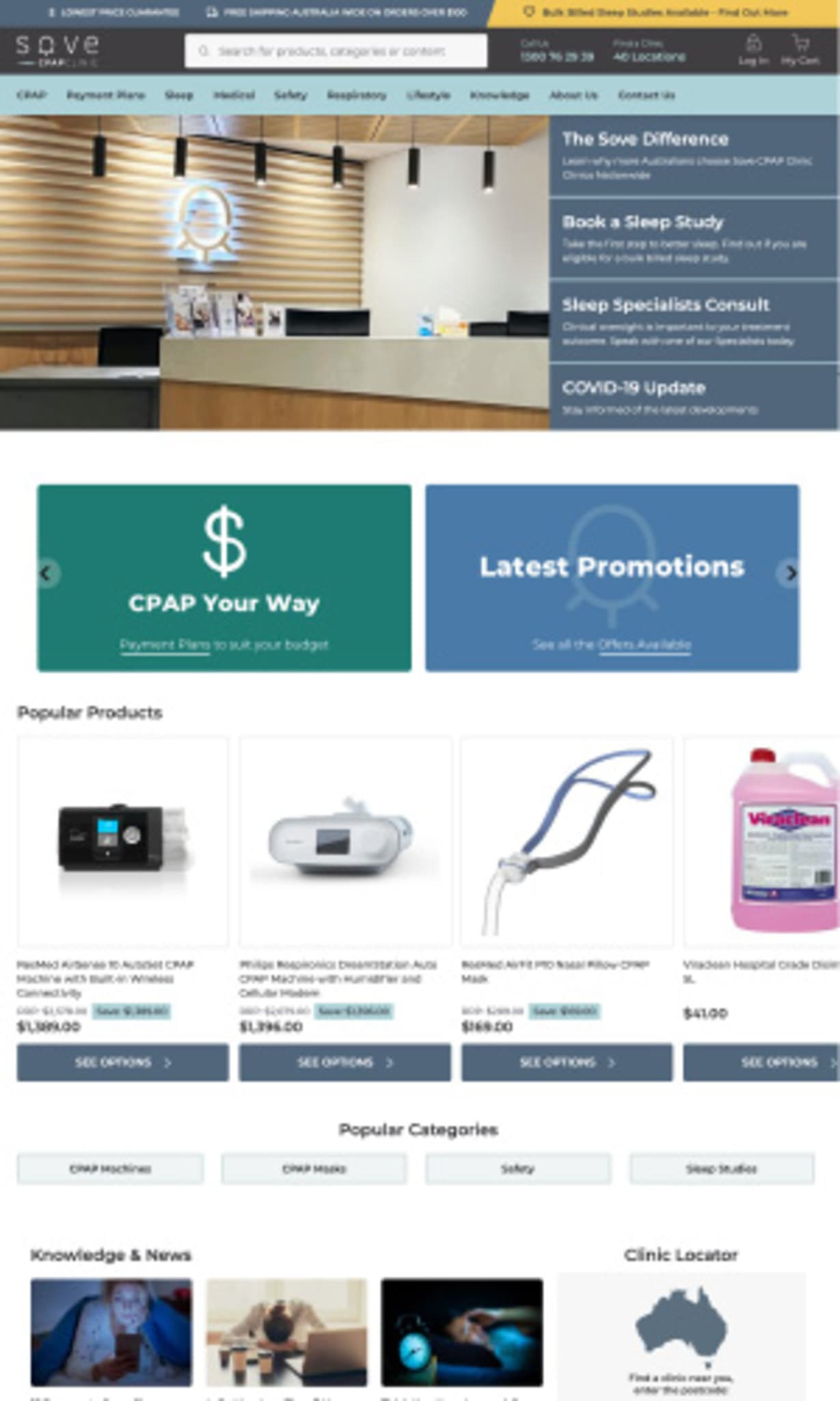 Sove CPA site using storeConnect