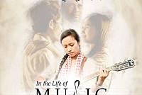 'Life Music' debuts at Cambodia's...