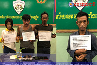 Police detain four suspects in...