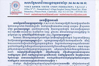 Three major unions in Cambodia issued...