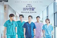 Jo Jung Suk, Jung Kyung Ho, Yoo Yun...
