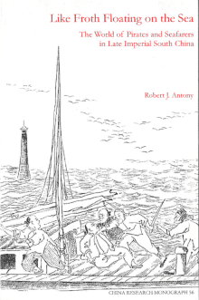Like Froth Floating on the Sea: The World of Pirates and Seafarers in Late Imperial South China