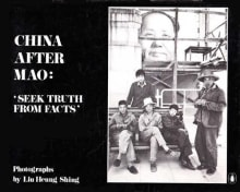 China after Mao: Seek Truth From Facts