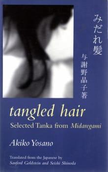 Tangled Hair: Selected Tanka from Midaregami