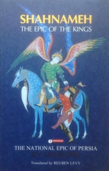 Shahnameh: The Persian Book of Kings (Translated By Reuben Levy)