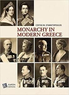 Monarchy in Modern Greece