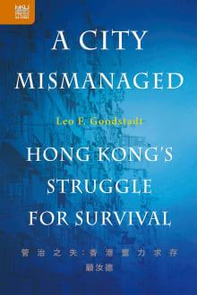 A City Mismanaged: Hong Kong's Struggle for Survival