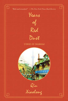 Years of Red Dust: Stories of Shanghai