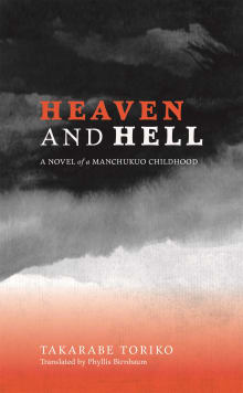 Heaven and Hell: A Novel of a Manchukuo Childhood