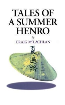 Tales of a Summer Henro