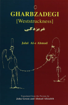 Gharbzadegi: Weststruckness