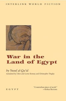 War in the Land of Egypt