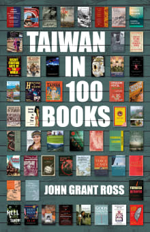 Taiwan in 100 Books