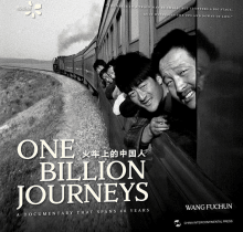 One Billion Journeys: A Documentary that Spans 40 Years