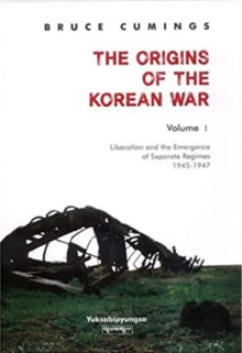 The Origins of the Korean War, Volume I: Liberation and the Emergence of Separate Regimes, 1945-1947