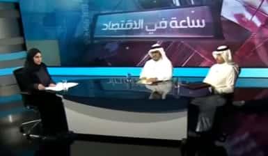 لقاء رئيس المجلس الدكتور/ عبدالله كدمان و ونائب الرئيس الدكتور / عبدالملك التويجري على قناة الإخبارية
