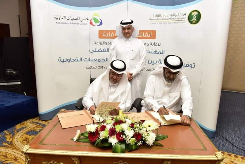 وزارة البيئة والمياه والزراعة ومجلس الجمعيات التعاونية يوقِّعان اتفاقية شراكة فنية