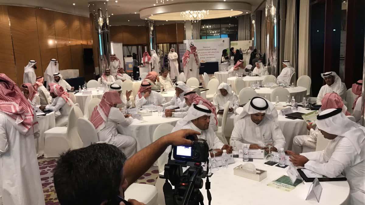 المجلس ينظم ورشة عمل استراتيجية المجلس بمنطقة مكة المكرمة