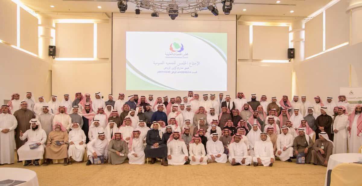 مجلس الجمعيات التعاونية يعقد جمعيته العمومية الخامسة بالرياض ويقر استراتيجية عمل المجلس