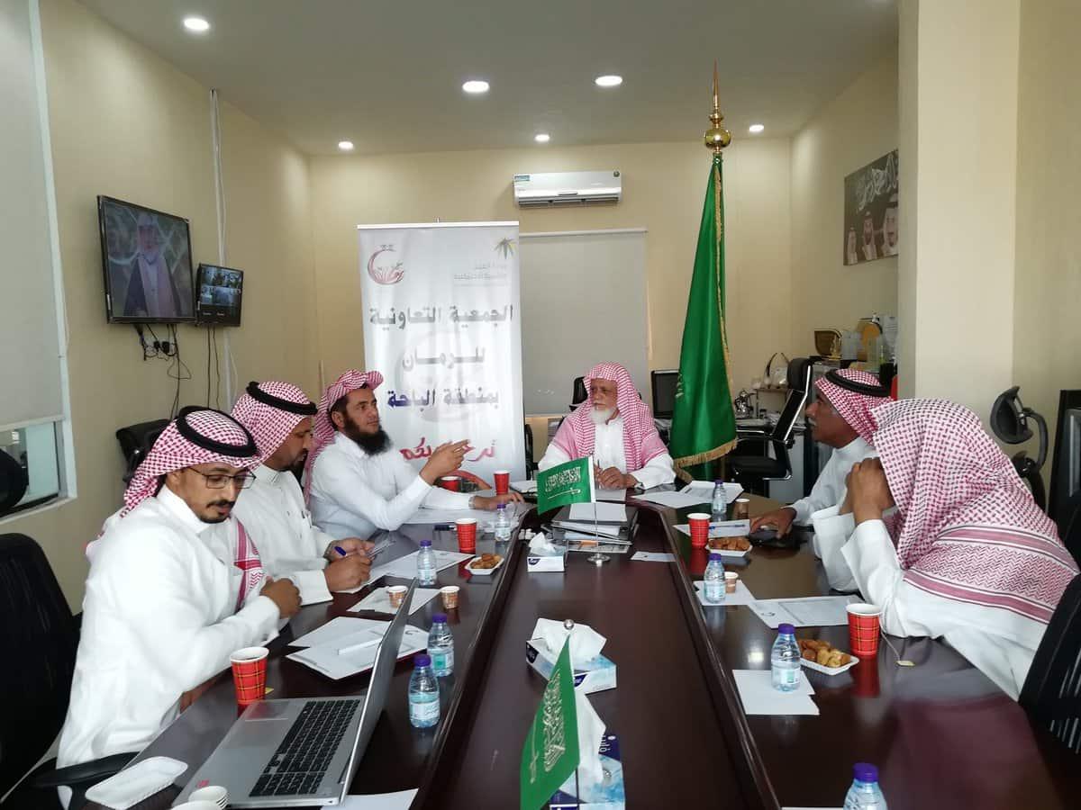 مجلس إدارة الجمعية التعاونية للرمان بالباحة ويشكل عدد من اللجان