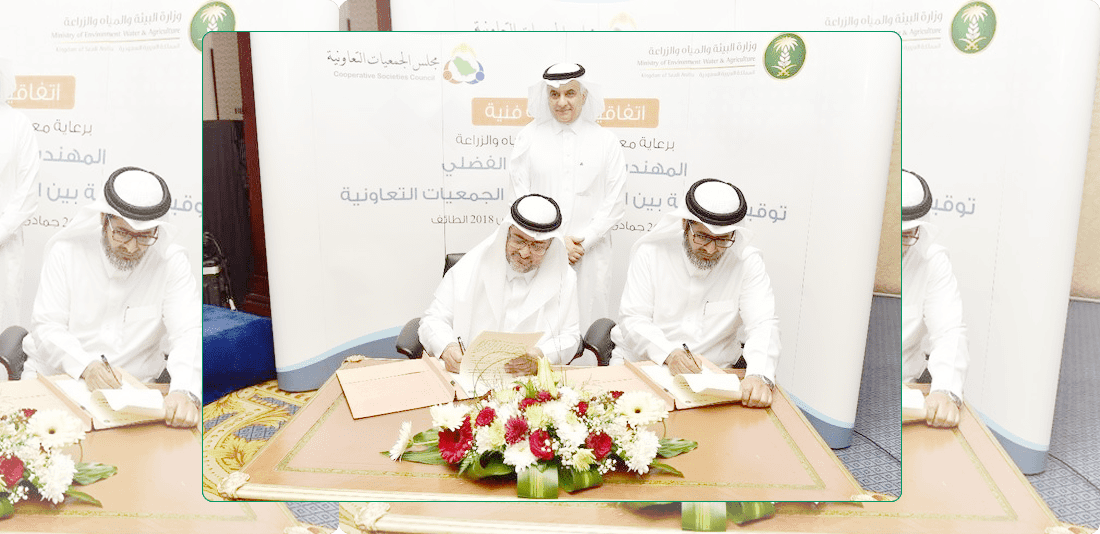 وزارة البيئة والمياه والزراعة ومجلس الجمعيات التعاونية  يوقعان اتفاقية شراكة فنية
