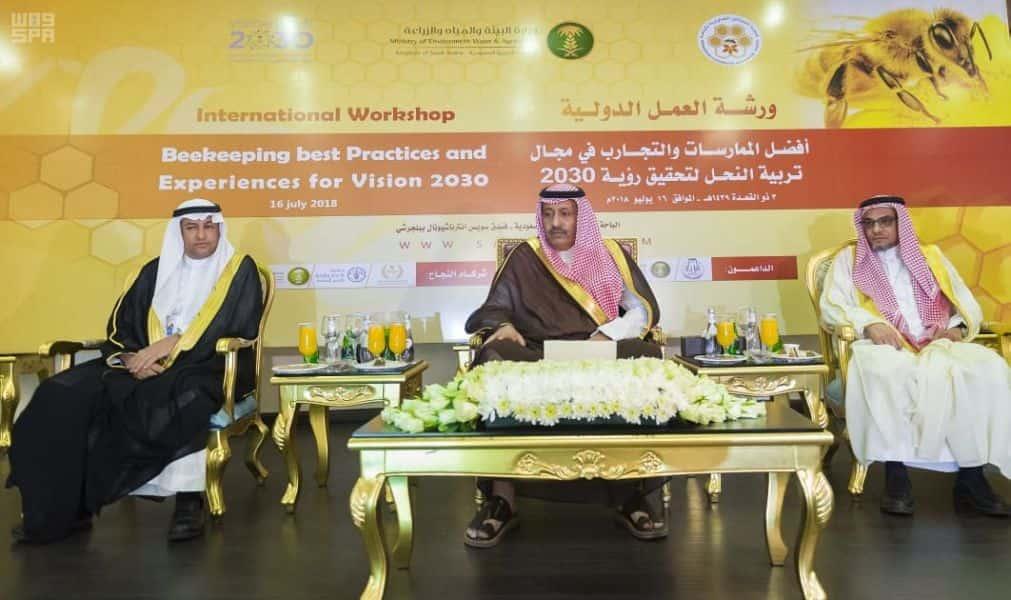 أمير الباحة يرعى المؤتمر العلمي لمهرجان العسل الدولي