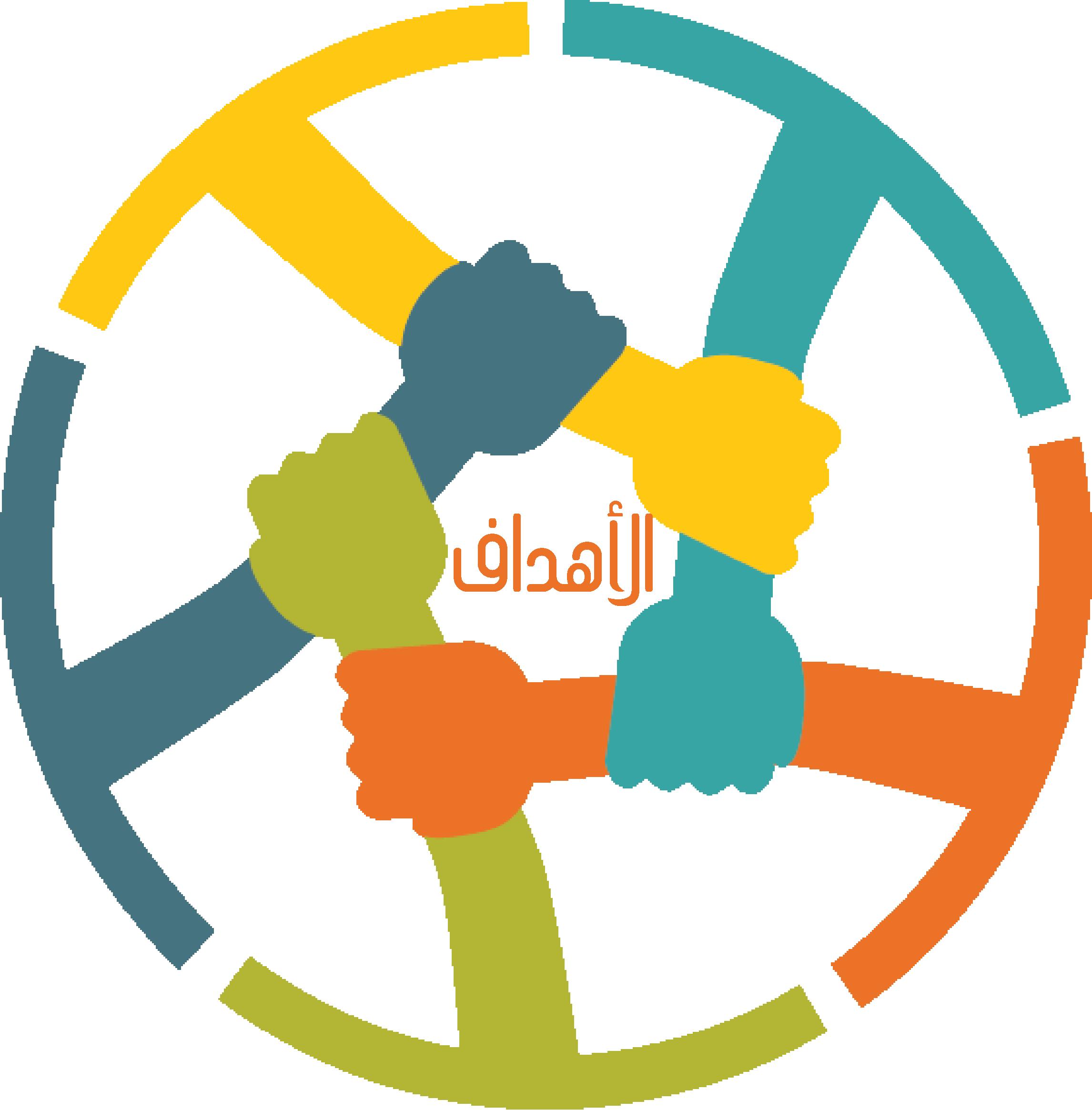 أهداف مجلس الجمعيات التعاونية