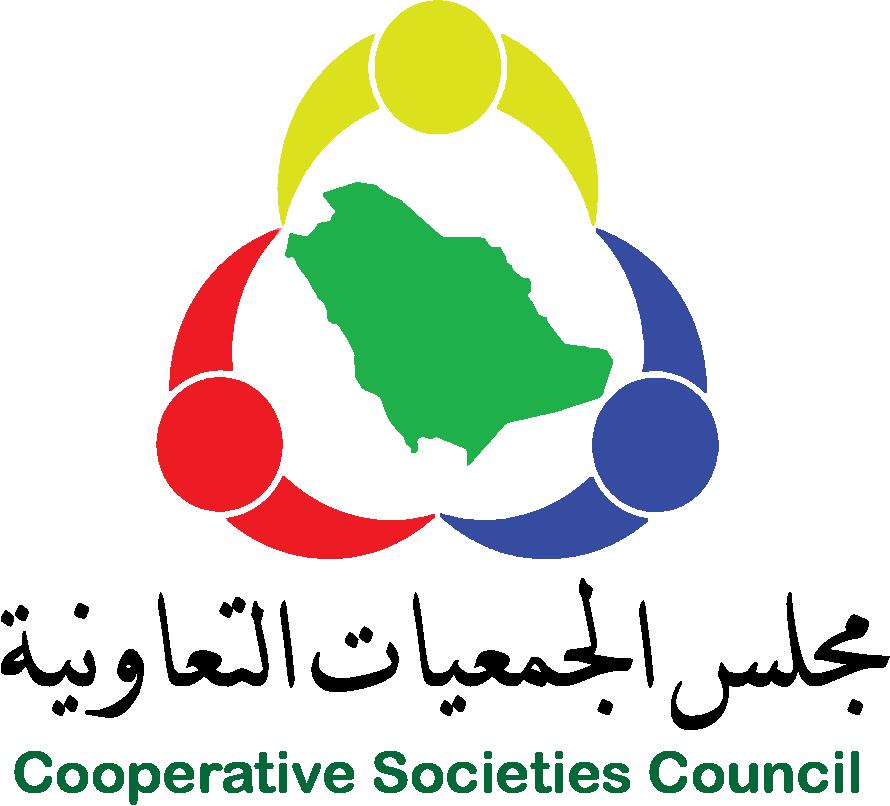 اللائحة التنظيمية لمنتدى مجلس الجمعيات التعاونية