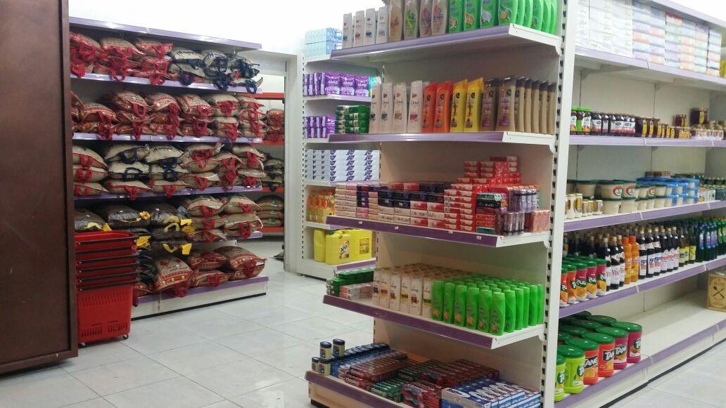 الجمعية التعاونية متعددة الاغراض بالمدينة المنورة