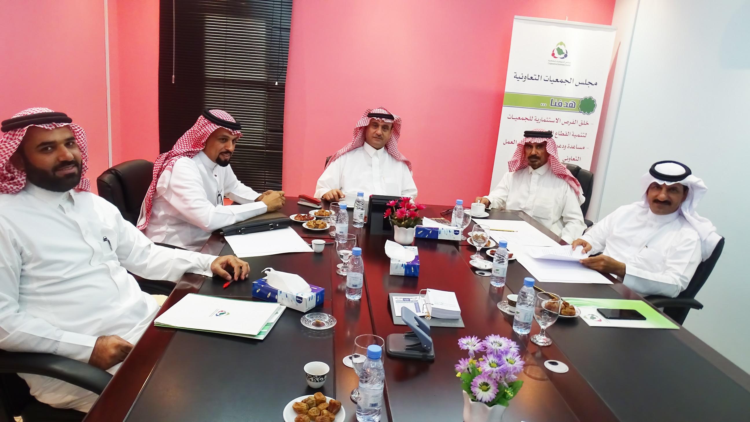 الإجتماع الأول للجنة الإستشارية بتاريخ 2017/09/26م