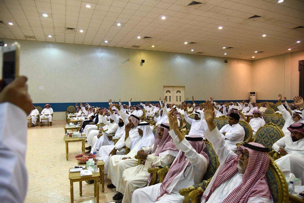 الجمعية التعاونية الاستهلاكية بالخفجي تعقد جمعيتها العمومية لعام 2018