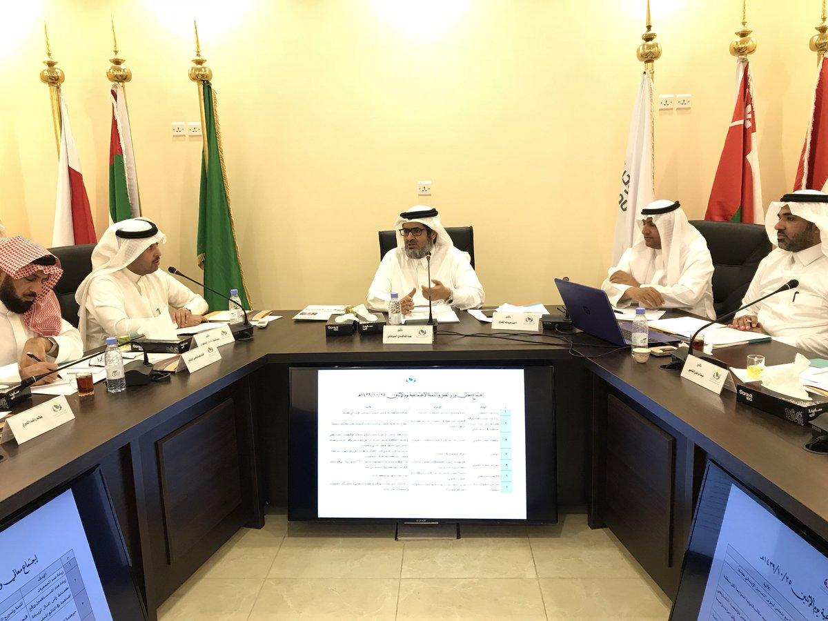 مجلس الإدارة يعقد اجتماعه (السادس) بمنطقة الباحة