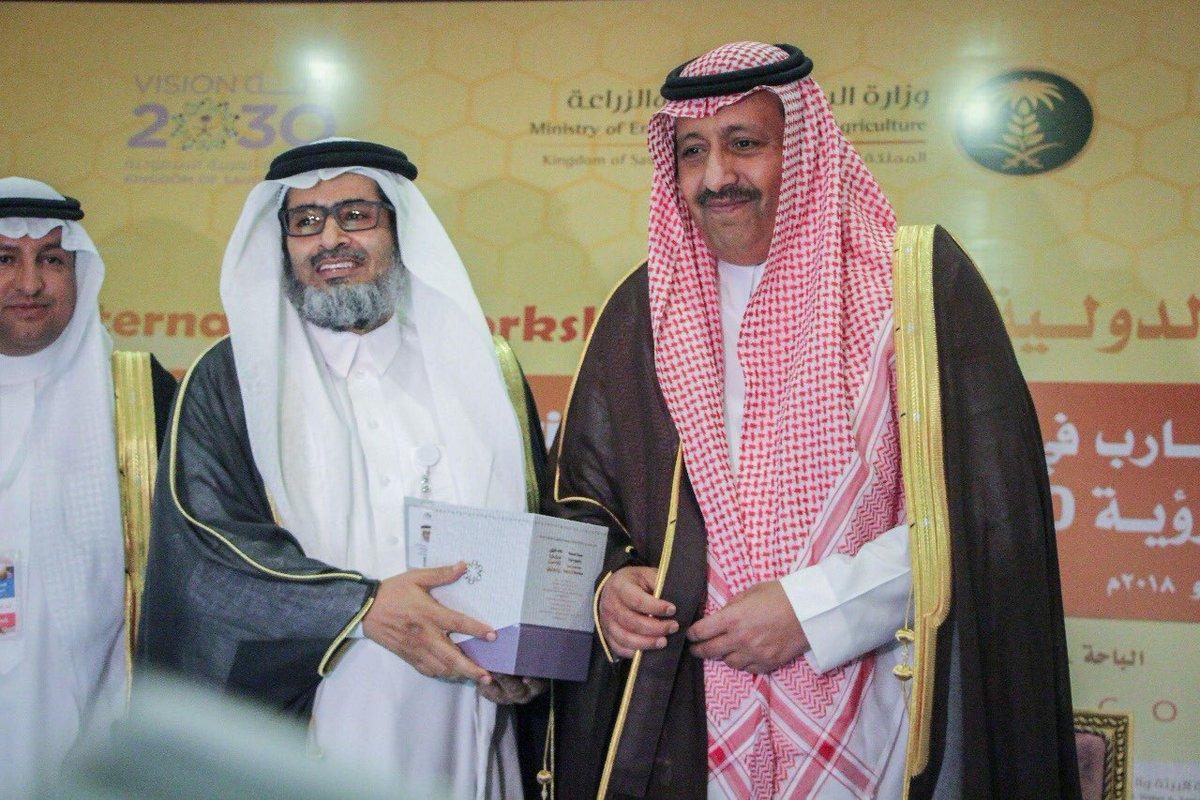 أمير الباحة يكرم مجلس الجمعيات التعاونية