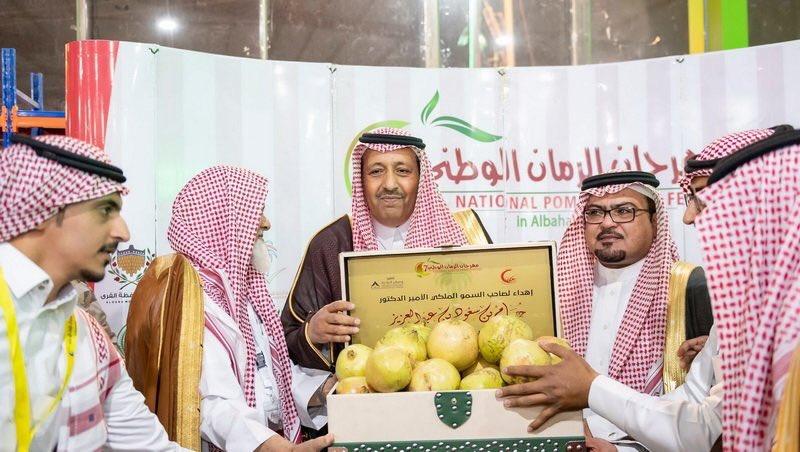 أمير منطقة الباحة يفتتح مهرجان الرمان الوطني في نسخته السابعة