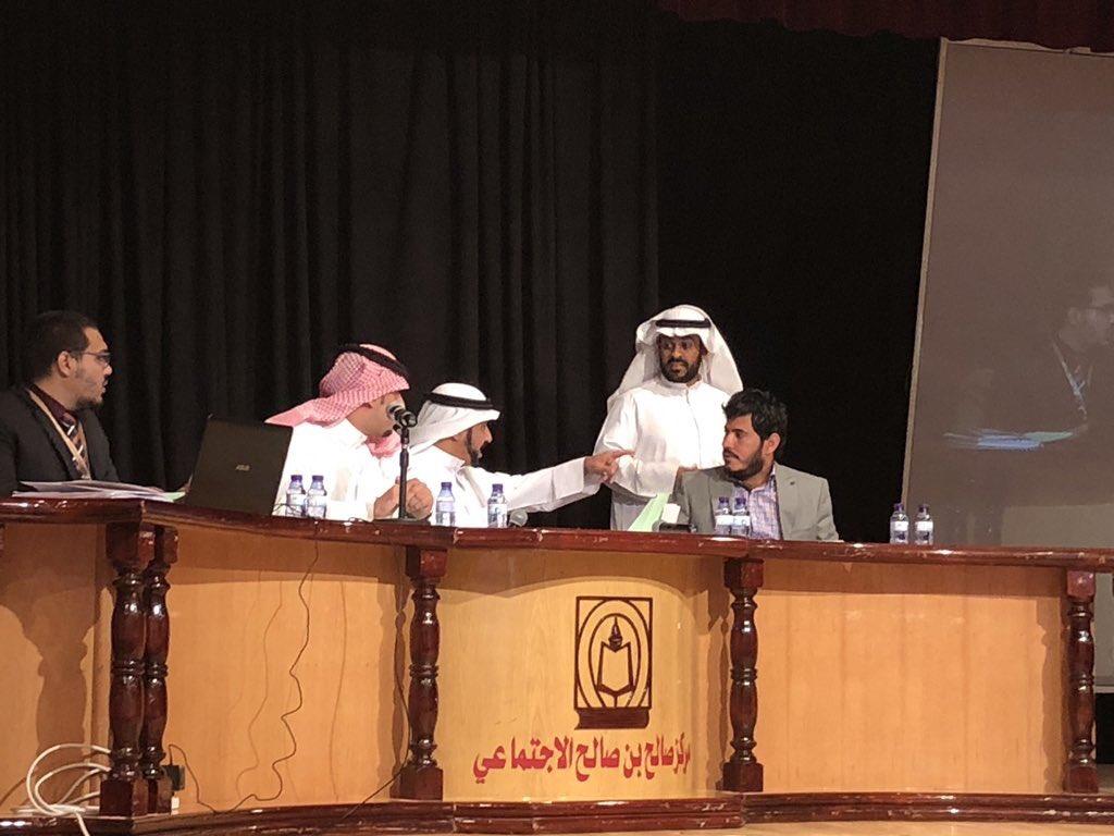 """اجتماع الجمعية العمومية لـ """"استهلاكية"""" عنيزة وانتخاب مجلس إدارة جديد"""