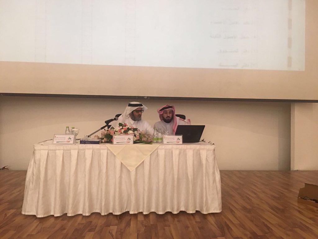 اجتماع الجمعية العمومية لمجلس الجمعيات التعاونية السادس