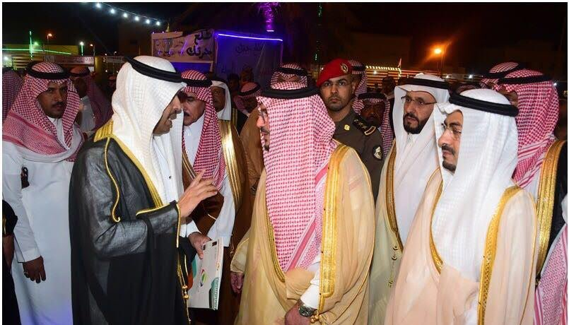 أمير منطقة القصيم يكرم مجلس الجمعيات التعاونية لرعاية المجلس مهرجان رمان الشيحية