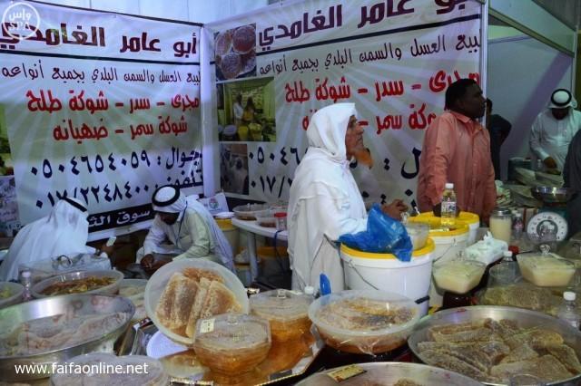 انطلاق مهرجان العسل الحادي عشر برجال ألمع