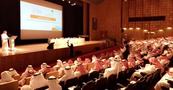 مجلس الجمعيات التعاونية يوقع عقود تأسيس 135 جمعية تعاونية في مكة