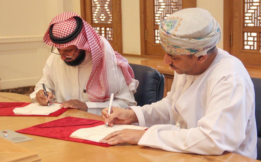 اتفاقية تجمع مجلس الجمعيات التعاونية ووزارة القوى العاملة بسلطنى عُمان
