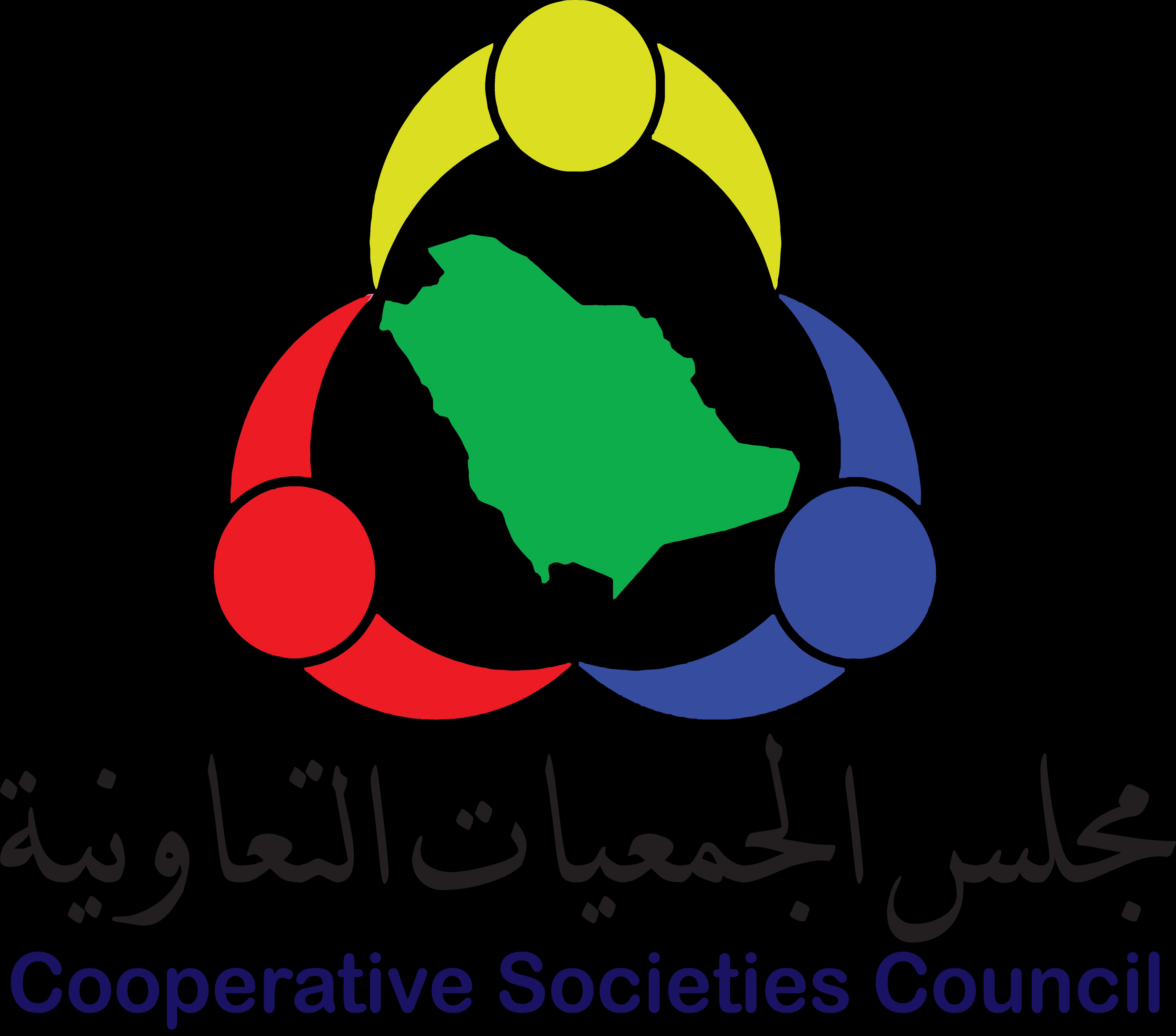 """المجلس يجتمع بمدير برنامج السياحة الزراعية """"أرياف"""""""