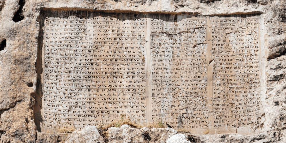 Cuneiform scripting