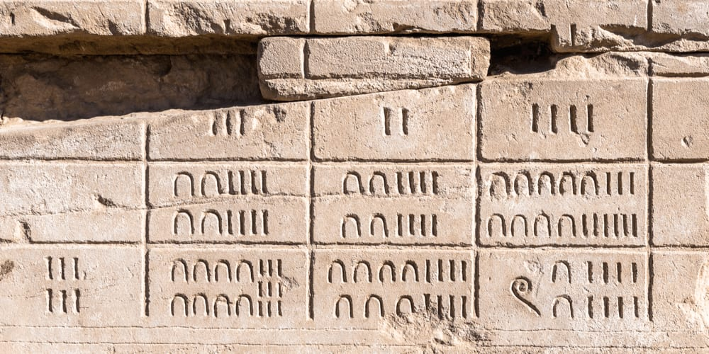 Egyptian numbers on wall