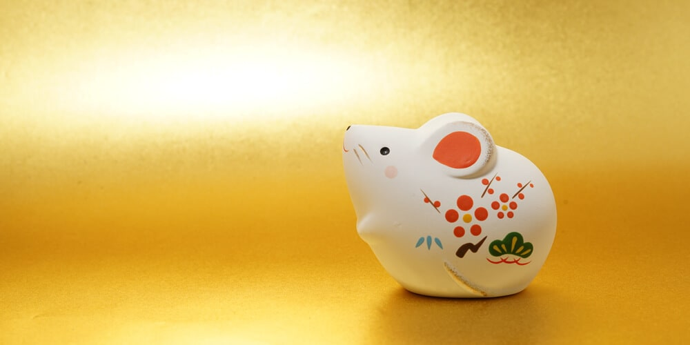 What does Chinese Sign say about Rat