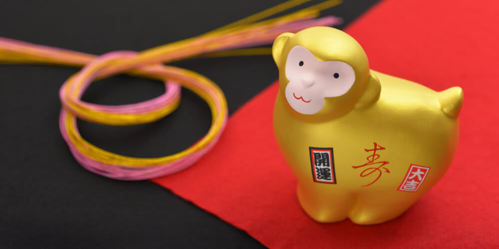 What does Chinese Sign say about Monkey