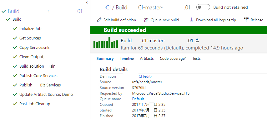 Build Summary