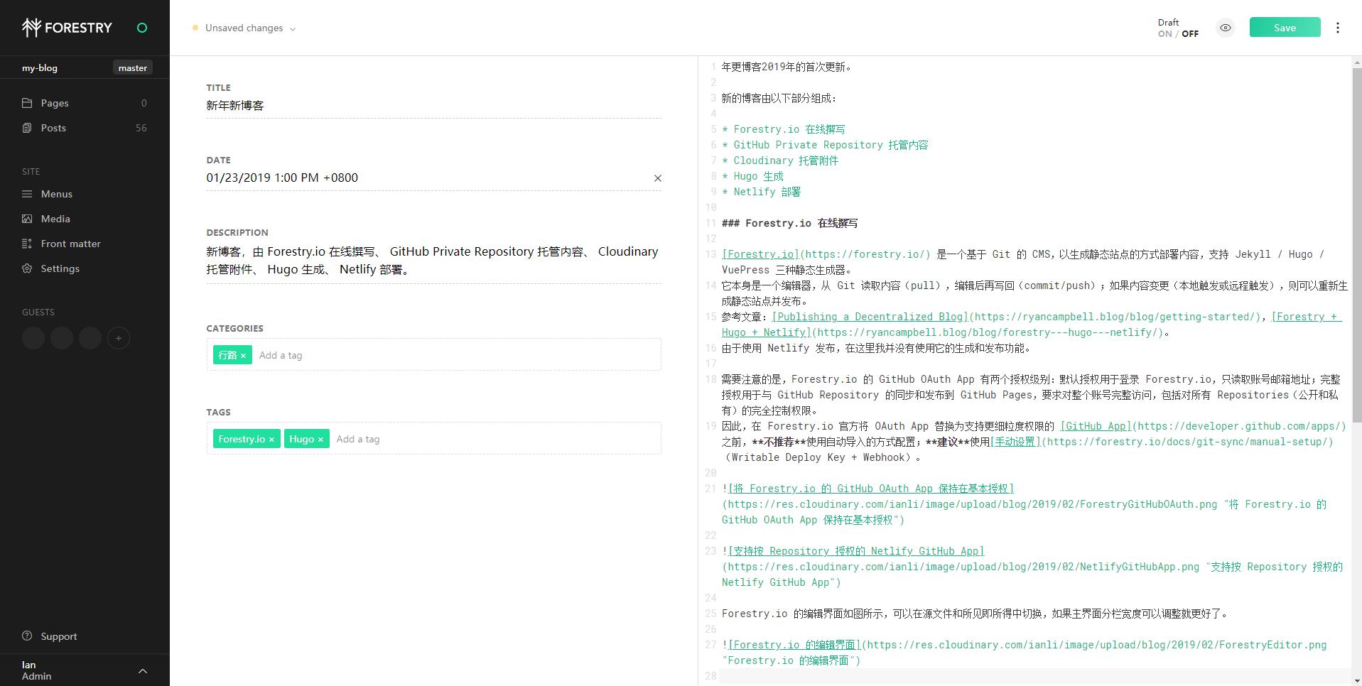 Forestry.io 的编辑界面