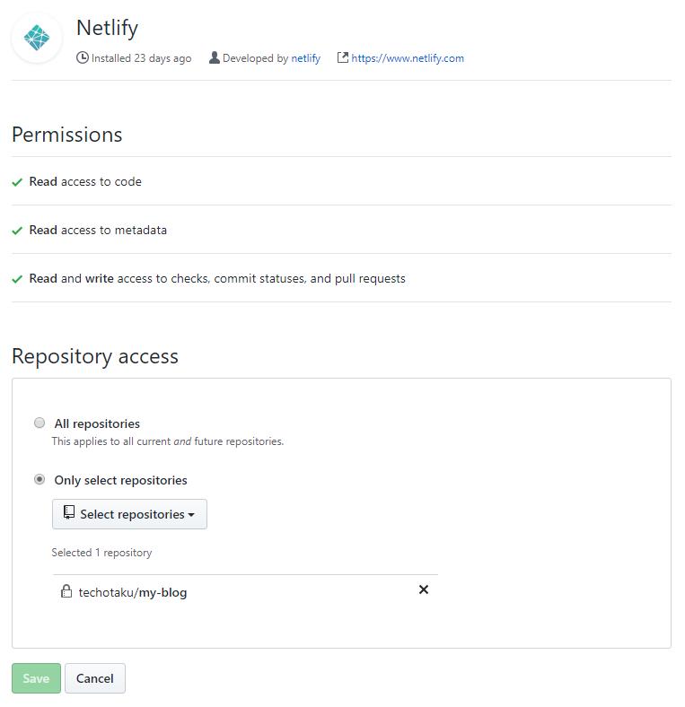 支持按 Repository 授权的 Netlify GitHub App