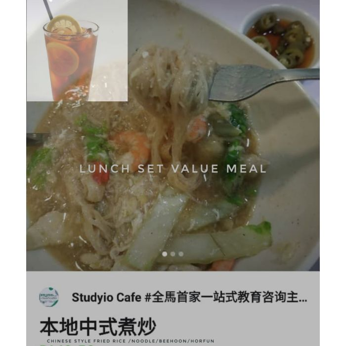 Value Lunch Set D (Food Voucher) 1 regular set